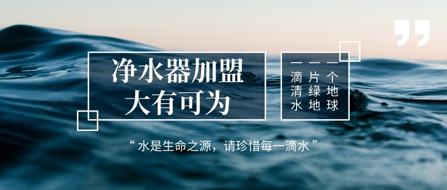 水污染加剧 万博登录注册平台万博手机app最新版大有可为!