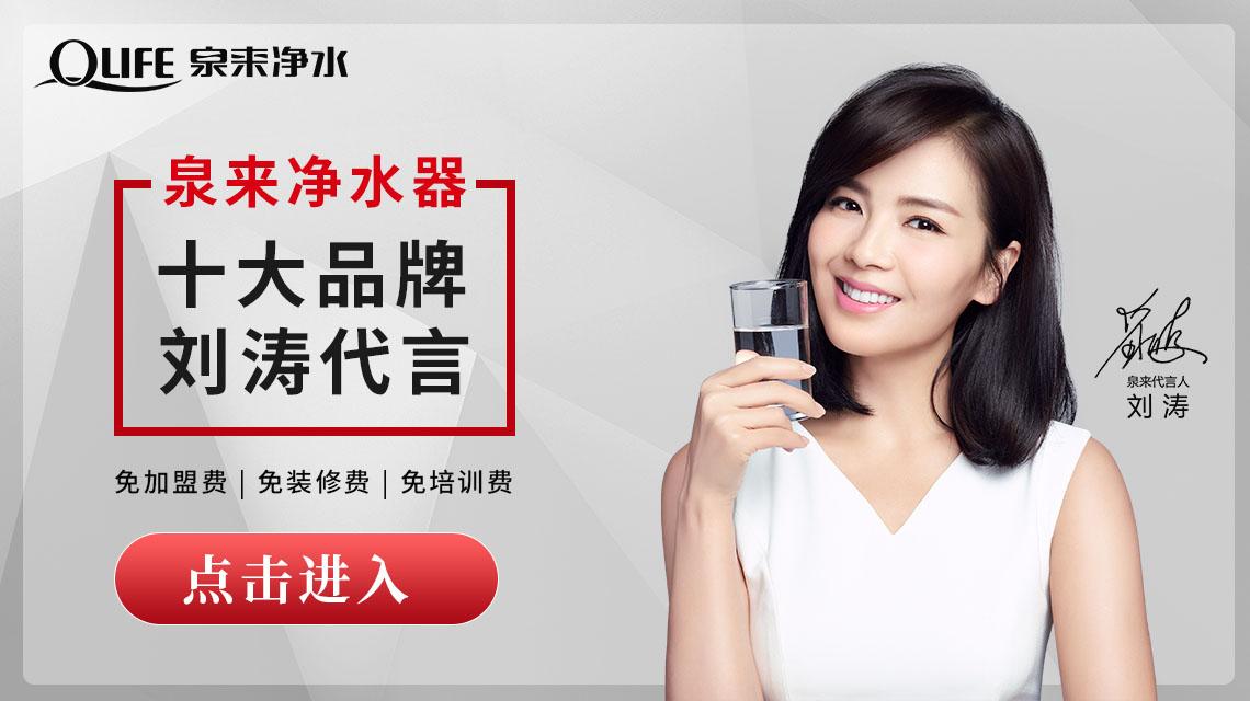 万博登录注册平台代理万博手机app最新版赚钱吗?为何要认准中国十大净水品牌?